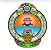 acharya nagarjuna university